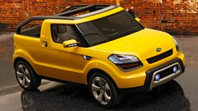 Kia Soulster Concept 2009 Front Side Pose In Yellow